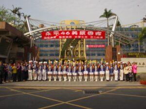 第 46 屆校慶活動代表照片