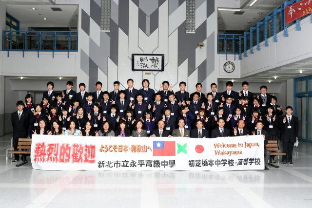 日本姐妹校參訪活動