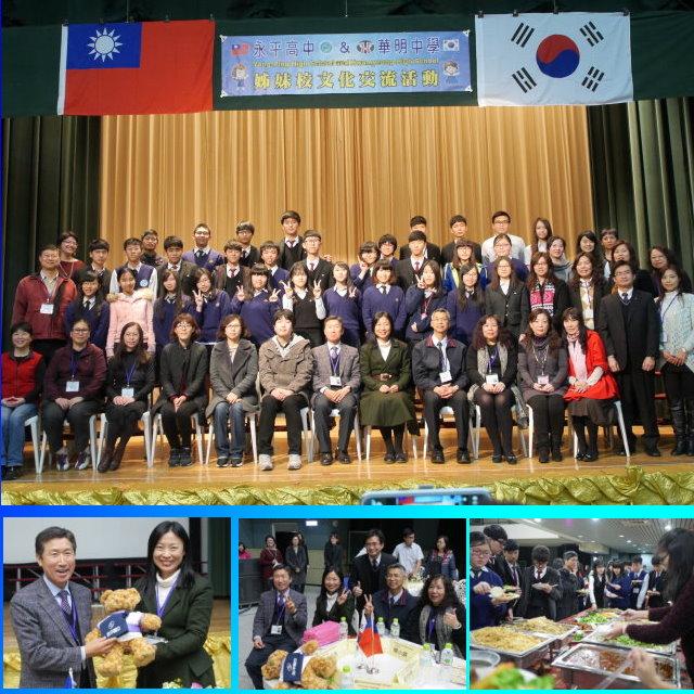 104 年韓國來訪