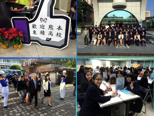105 日本東稜高校