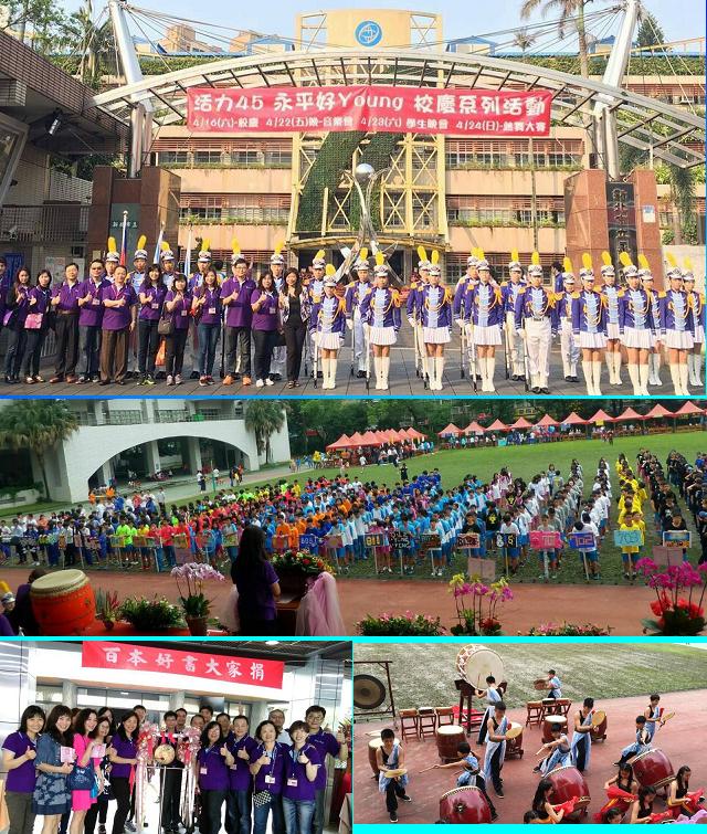 20160416 校慶