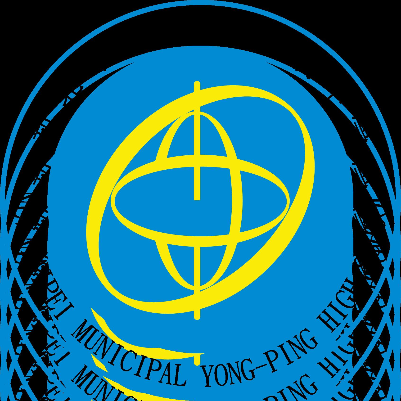新北市立永平高級中學校徽